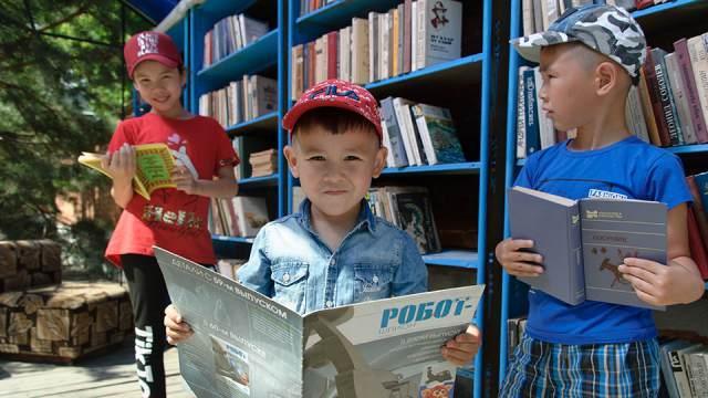 Как будет работать областная библиотека для детей и юношества имени Алтынсарина в Костанае?