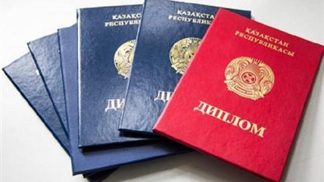Студенты в Казахстане продолжат обучение дистанционно