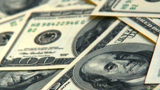 Национальный банк опубликовал курс валют на сегодня, 10 февраля 2021 года