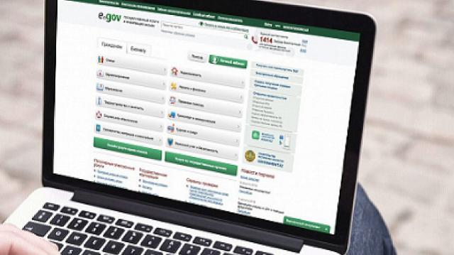 Студенты могут перевестись или восстановить обучение через eGov.kz