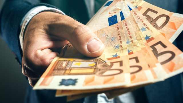 Национальный банк опубликовал курс валют на сегодня, 8 февраля 2021 года
