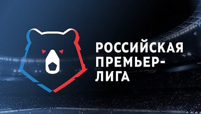 Зенит — Рубин 1:2 Обзор матча 24.10.2020