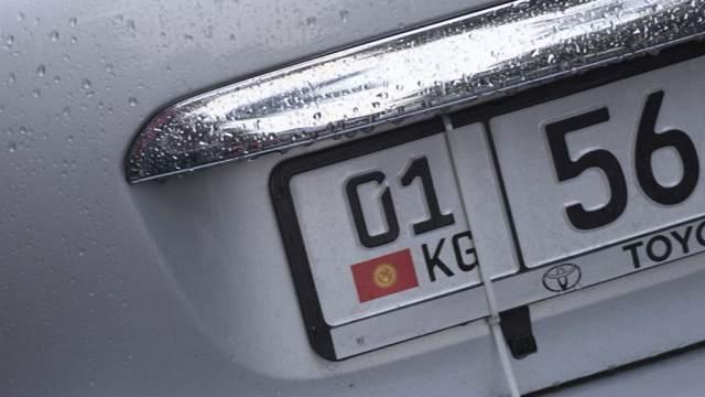 Для автомобилей из Кыргызстана жёлтые номера не предусмотрены в Казахстане