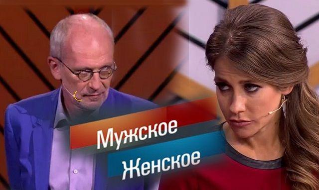 Мужское / Женское. Дом с запашком. Выпуск от 17.11.2020