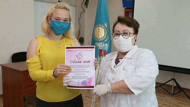 В поликлинике №4 Костаная чествовали волонтёров