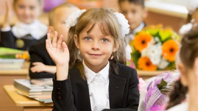 Ученики начальных классов смогут учиться в обычном режиме с 1 сентября