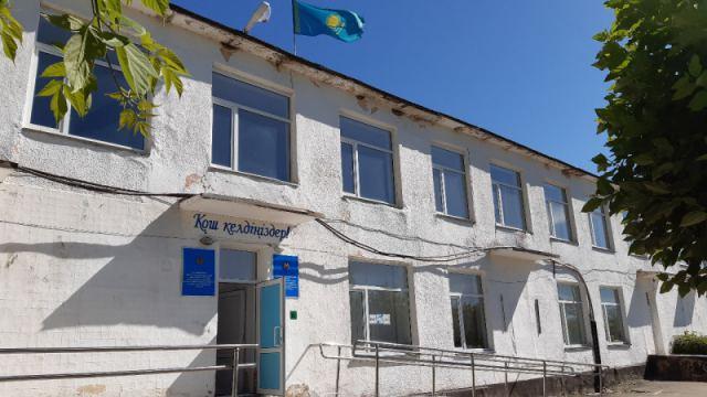 Школу с 50-летней историей отремонтируют в Аркалыке