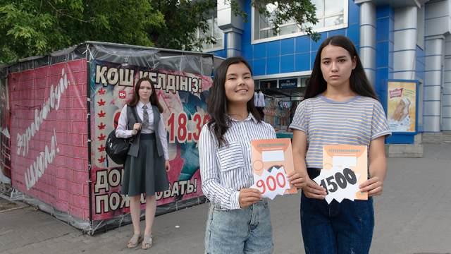 Будет ли работать школьный базар на улицах Костаная?