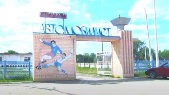 Видео: Сельский стадион ремонтируют по стандартам ФИФА в Костанайской области