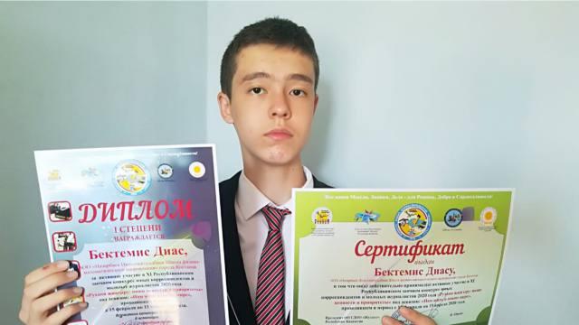 Школьник из Костаная стал лучшим юным спортивным журналистом Казахстана