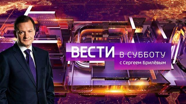 Вести в субботу с Сергеем Брилевым от 06.02.2021
