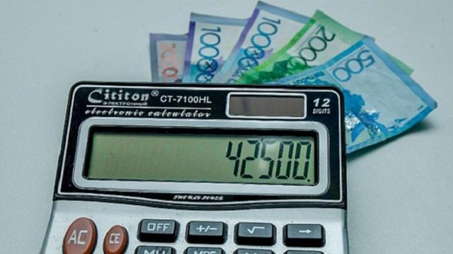 Среднемесячная номинальная зарплата в Казахстане увеличилась до 212 000 тенге