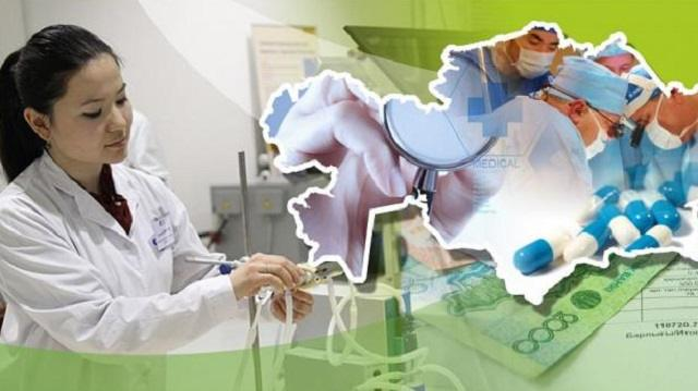 Какая сумма скопилась в Фонде медстрахования Казахстана