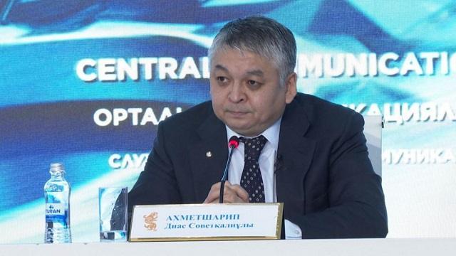 Официальный представитель Минздрава Диас Ахметшарип покинул свой пост
