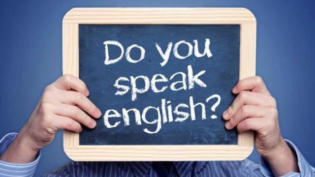 Английский язык для Начинающих — с чего начать?