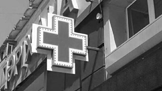 Сколько должны стоить лекарства в аптеках