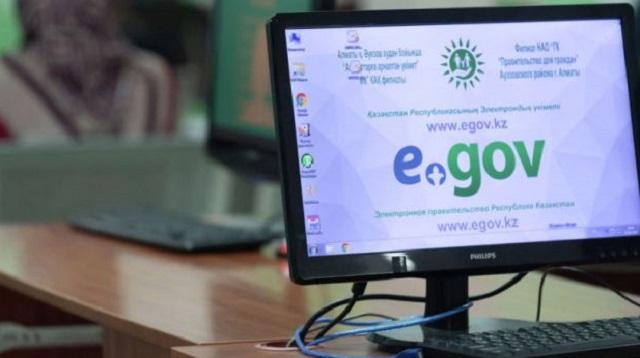 Более 22 млн электронных услуг оказано в Казахстане за период пандемии