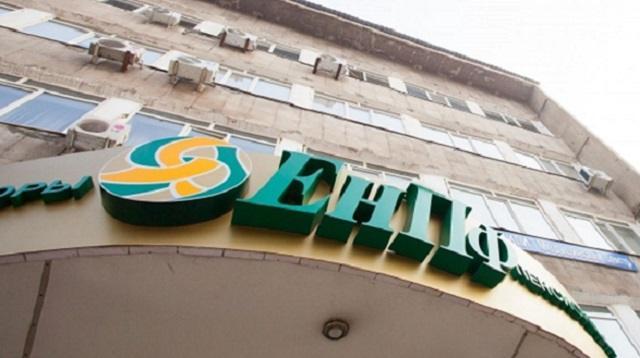 Изменился порог достаточности для снятия пенсионных на жилье в Казахстане