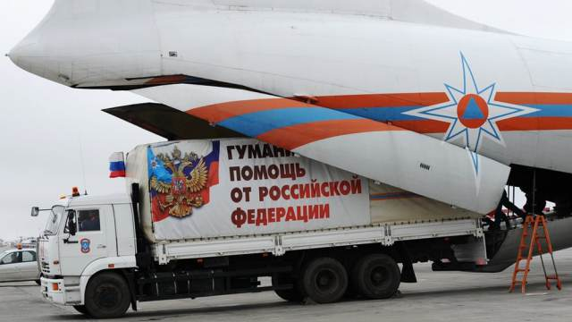 Гуманитарная помощь из России прибудет в Костанай 15 июля