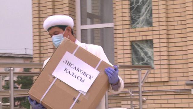 Первый кислородный концентратор в Лисаковске куплен на пожертвования