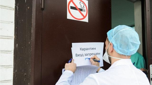 При каких условиях снимут карантин во всем Казахстане
