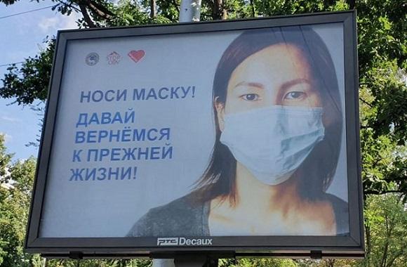 Локдаун в Казахстане: Алексей Цой назвал три сценария развития эпидемии
