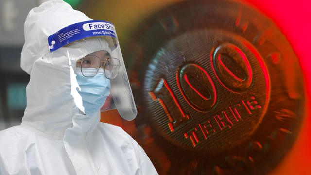 Минздрав просит выделить на борьбу с коронавирусом дополнительно 42 млрд тенге