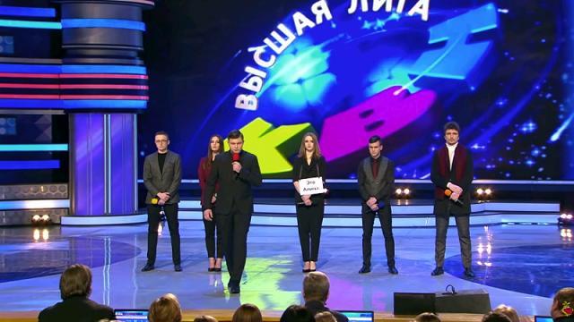 КВН 2020 Премьер лига Первая 1/2 (12.09.2020) ИГРА ЦЕЛИКОМ Full HD