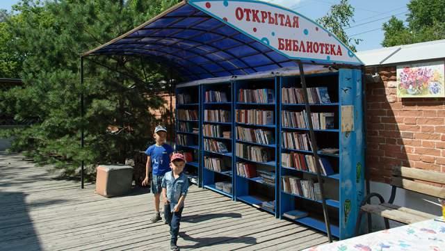 Книжный дворик открылся на территории областного управления культуры в Костанае
