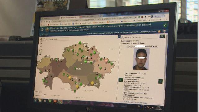 Эту карту должен увидеть каждый родитель! Про карту педофилов напомнили жителям Казахстана