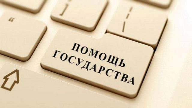 «За два года тюрьмы»: Казахстанец отсудил у государства 28 млн тенге