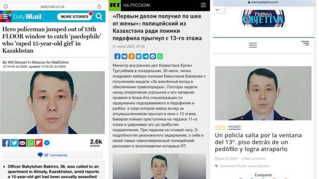 """""""Супер-коп!"""" Спрыгнувший за педофилом полицейский из Казахстана вызвал восхищение за рубежом"""