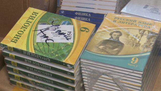 Что не так с казахстанскими учебниками?