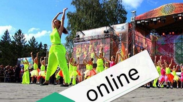 Один из главных праздников Рудного – День города в этом году пройдет в режиме онлайн