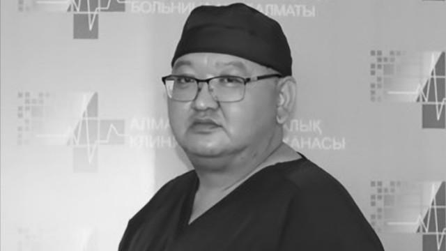 «У нас полный хаос!» Врач Булат Тусупханов, записавший аудио о коронавирусе, скоропостижно скончался
