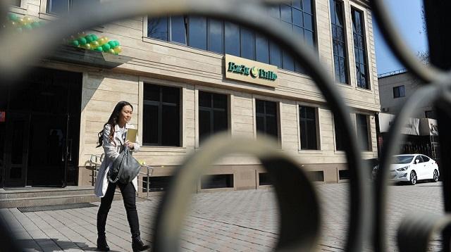 На что потратили 740 миллиардов тенге из ЕНПФ жители Казахстана