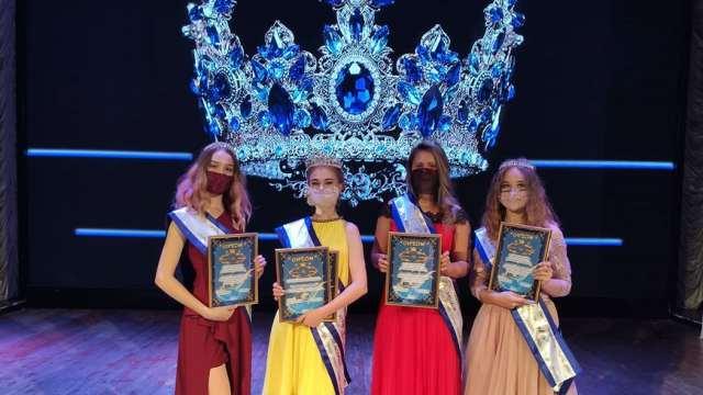 «Мандраж!» Онлайн-конкурс красоты состоялся в Лисаковске