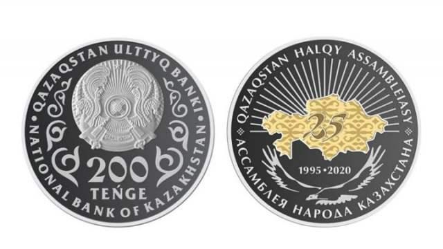 Новые коллекционные монеты выпущены в Казахстане
