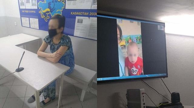В Костанайской области осужденная встретилась онлайн с полуторагодовалым сыном