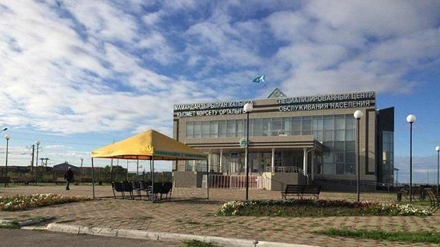 Из-за технического сбоя приостановлена работа спецЦОНов в Казахстане