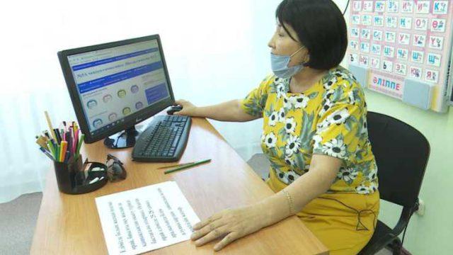 У школьников начались пробные онлайн-уроки в Костанайской области