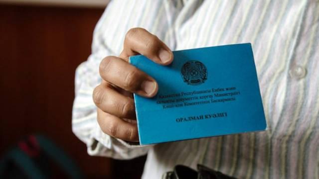 Квоты на прием оралманов и переселенцев в регионы Казахстана установили на 2020 год