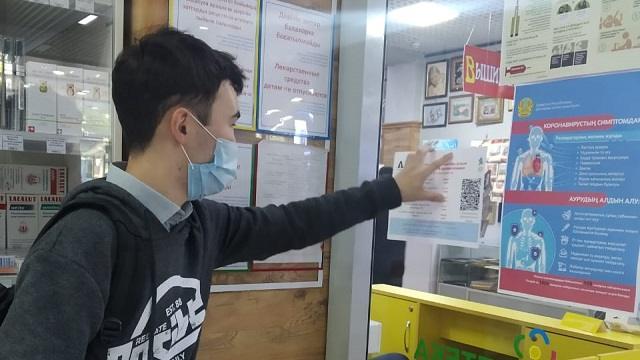 Предельные цены на лекарства установлены в аптеках Костанайской области