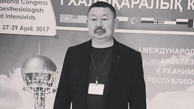 Известный врач умер от коронавирусной пневмонии в Казахстане