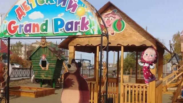 Новые детские площадки появились в селах Костанайской области