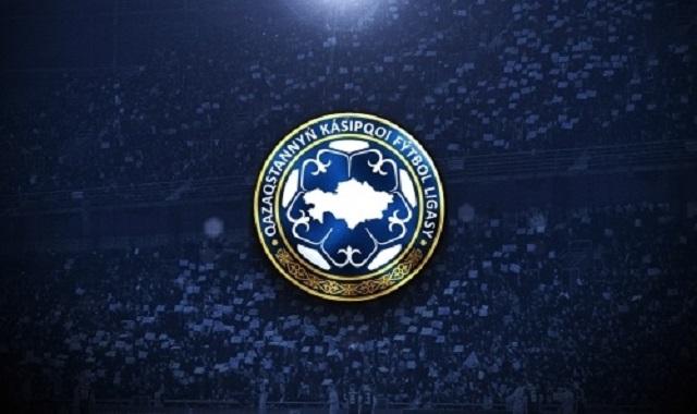 «Акжайык» — новый участник чемпионата Казахстана по футболу