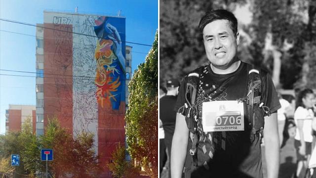 Волонтер погиб во время нанесения граффити на стену дома в Уральске
