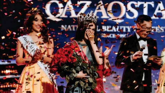Конкурс «Мисс Казахстан-2020» отменён