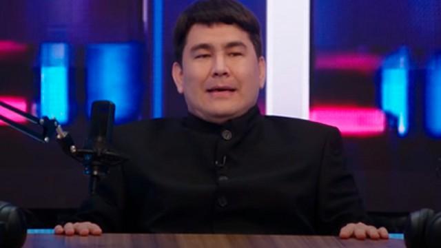 Видео: Азамат Мусагалиев спародировал телеведущего Соловьева и высмеял его привычку оскорблять людей
