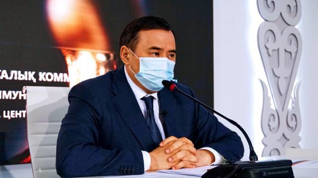Во время карантина больше всего пострадала сфера услуг в Казахстане
